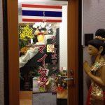 タイ古式マッサージ マイタイ